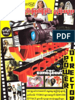 Aung Naing Maw- Power Director Editing