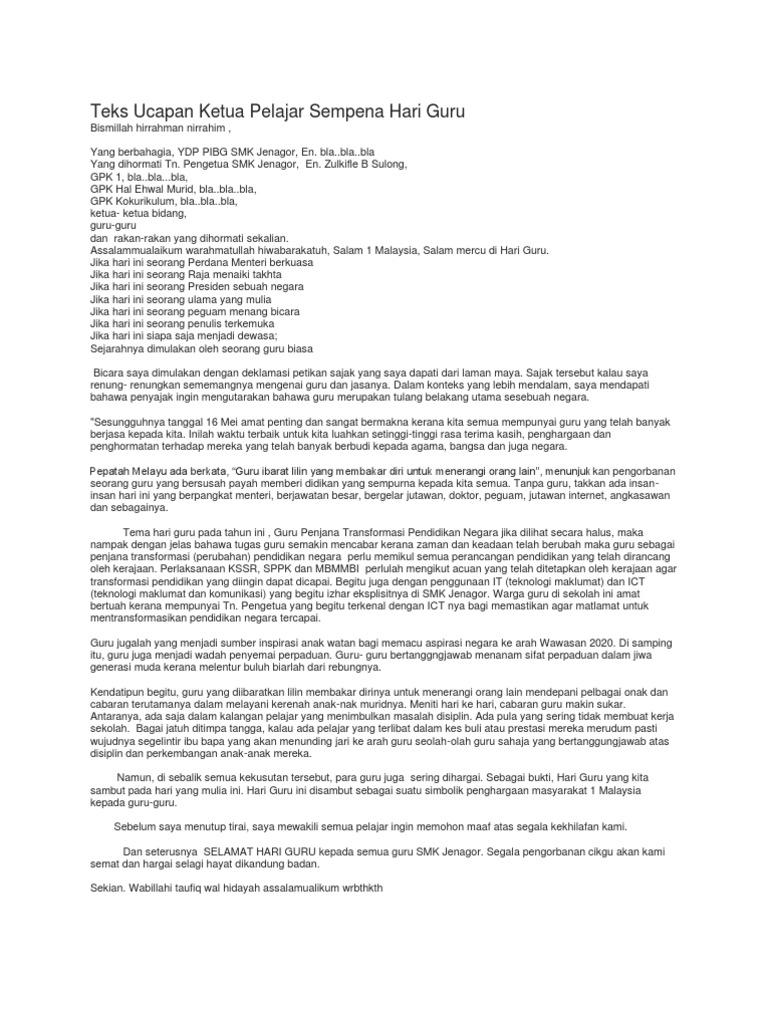 Teks Ucapan Wakil Pelajar Majlis Penutup Orientasi Rumah Aoi