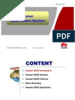 Huawei InfoX USSD-Gw