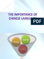 The importance of chinese language