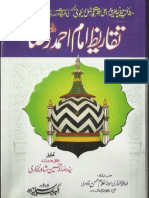 Taqareez Imam Ahmad Raza on 50 Books