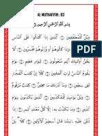 Surah Al Muthaffifin