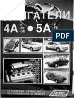 Toyota_4A_5A_7A