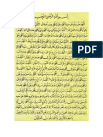 Selawat As Sulthon Mahmud Al Gornawiy