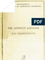 A Simplified Grammar of the Jappanese Language