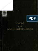 A Grammar of the Japanese Spoken Language