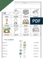 LETRA QUE QUI-LC.pdf