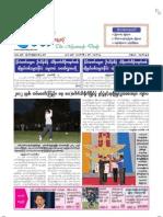 The Myawady Daily (4-2-2013)