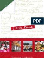 I Love Korea (English)