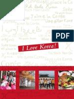 I Love Korea (Korean)