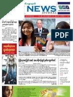 7 Day News- Vol. 11- No. 30, Oct 4, 2012.