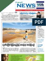 7 Day News- Vol. 11- No. 39, Dec 6, 2012