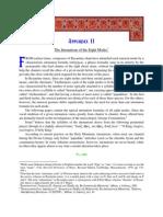 Formule intonare-ananeuri ptr cele 8 glasuri