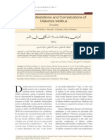 medical journal block 4