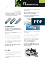 Lantek Flex3d Tubes 1p (CN)