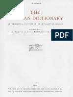 Dicionário Assírio - Volume V - G