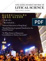 The Hong Kong Student Review of Political Science Fall 2012