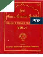 Sri Guru Granth Sahib Ji-Bhai Manmohan Singh