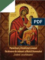 Paraclisul-şi-Acatistul-icoanei-făcătoare-de-minuni-a-Maicii-Domnului-Grabnic-ascultătoare
