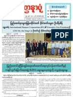 Yadanarpon Newspaper (5-2-2013)
