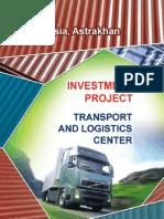 Проект создания Транспортно–логистического центра на территории