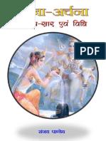 Pooja-Archna, Karm-Kand, Shshtra, Ved, Puran, Bhagwat Puran, Shrimad Bhagwat Geeta