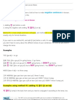 Talk to Me In Korean Lesson 1