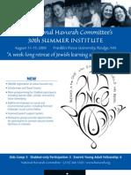 National Havurah Committee Summer Institute 2008