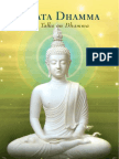 Amata Dhamma (The Deathless Dhamma)