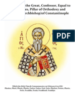 The Life/Vita of Saint Photios, The Great