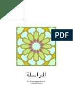 Correspondencia y Redacción de Cartas en Árabe