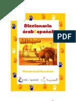 Diccionario Kanafani Español - Árabe con Plurales & Conjugacion