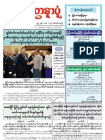 Yadanarpon Newspaper