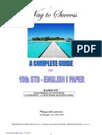English I Paper Kc.