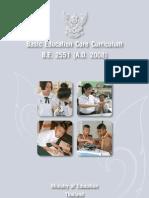 Thailand's Basic Education Core Curriculum 2551 (English version)