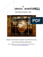 Arahattamagga Arahattaphala