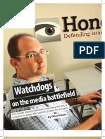 Watchdogs on the Media Battlefield