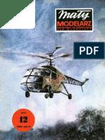 [Paper Model] [Helicopter] [Maly Modelarz 1975-12] PZL Swidnik BZ-4 Zuk Helo