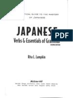 Japanese Verbs Grammar