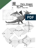 Kade Chan - Fiery Dragon.pdf