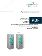 User Manual Upgrade Rus