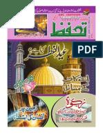 Monthly Tahaffuz July-Aug 2012 [URDU Islamic Magazine of Ahle'Sunnat]