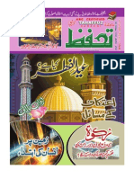 Monthly Tahaffuz July-Aug 2012 [URDU Islamic Magazine of Ahle'Sunnat]