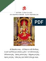 Sri Vidyarnava Tantram Telugu