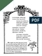 sapthagiri july.pdf