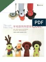 Feltie Dogs