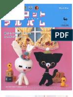 Feltie Pets 02