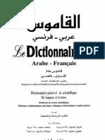arabe_francai