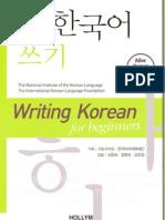 02 Writing Korean for Beginners