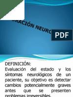 valoracion neurologica diapositivas